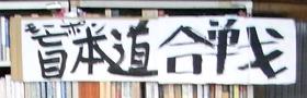 1201163.JPG